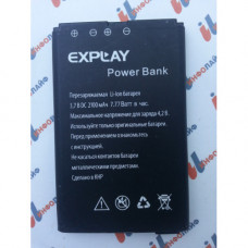 АКБ Explay Power Bank (Б/У)